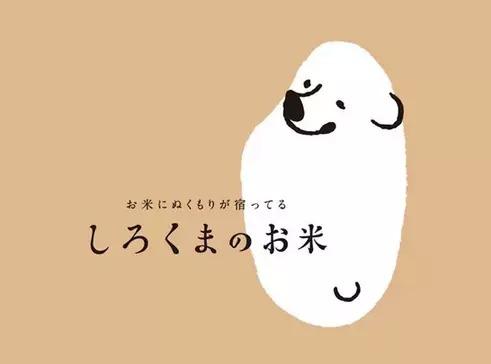 小而美的日式LOGO设计