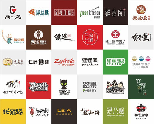 餐饮品牌LOGO形象设计