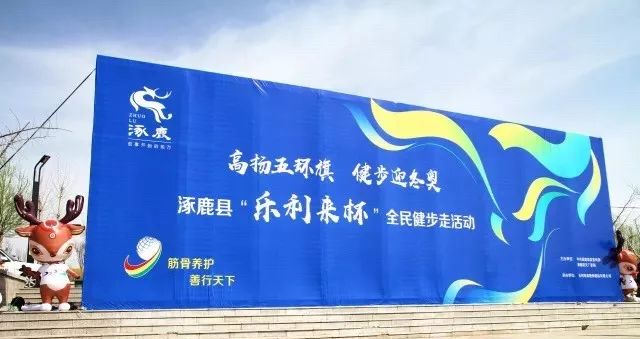 涿鹿城市品牌LOGO