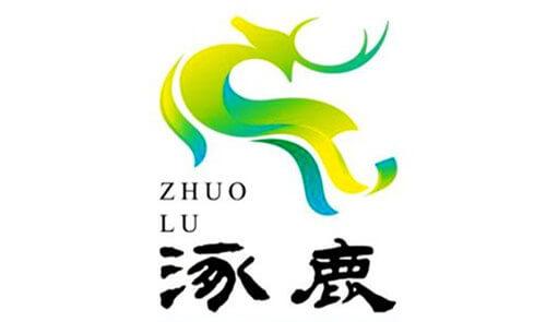 涿鹿县全新城市品牌LOGO首次公开亮相