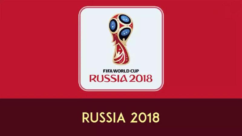 2018年俄罗斯世界杯LOGO