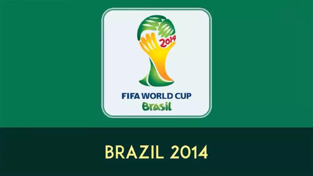 2014年巴西世界杯LOGO