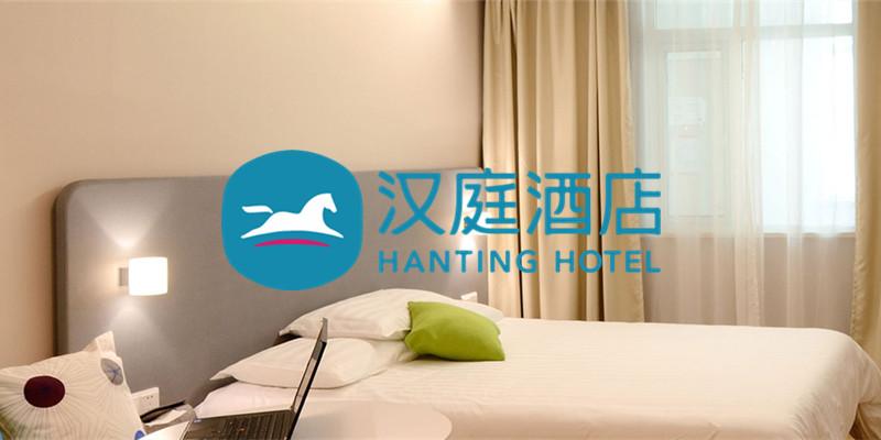 汉庭酒店LOGO
