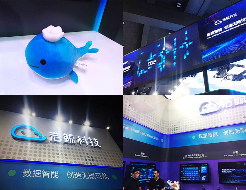 浩鲸科技全新品牌LOGO