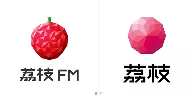 """荔枝FM更名为""""荔枝""""1.png"""