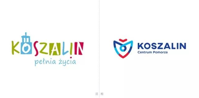 波兰科沙林全新的城市形象标识设计