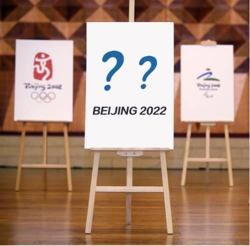 北京2022冬奥会及残奥会LOGO正式发布!