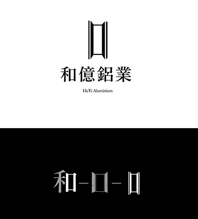 汉字在LOGO设计里的应用