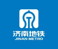 济南地铁LOGO发布,满满泉城元素