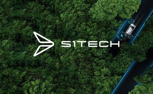 新能源汽车sitech新特发布全新品牌LOGO