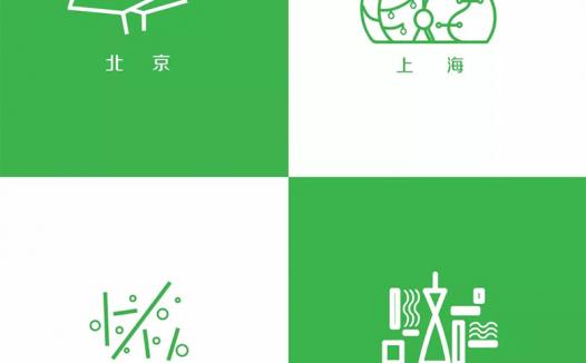 """京东发布""""青流计划""""城市主题LOGO  开启青流循环箱""""再造"""""""