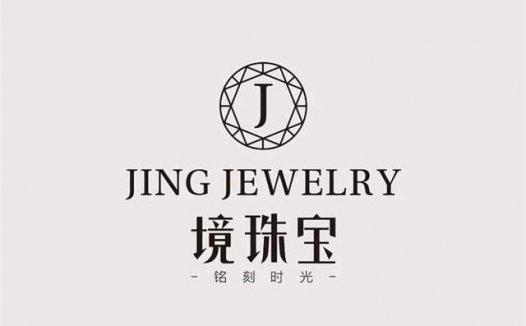 【LOGO设计案例】珠宝行业品牌-境珠宝