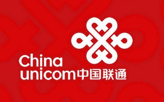 "【LOGO设计欣赏】中国联通的""红色中国结"""
