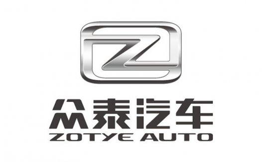众泰汽车LOGO设计全新升级 亮相2018北京车展