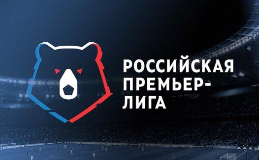 俄罗斯足球超级联赛(RPLP)正式确定联赛全新LOGO