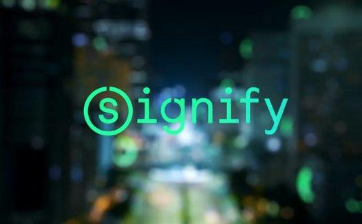 飞利浦照明宣布更名Signify并推全新LOGO 开启新征程
