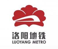 """洛阳地铁LOGO确定,以""""牡丹""""为核心设计元素"""