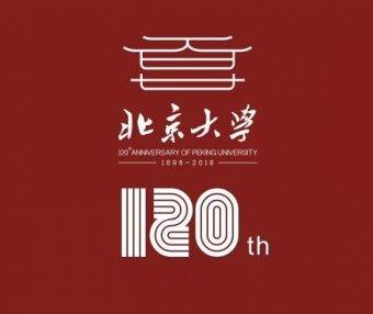 【LOGO设计欣赏】看看大学校庆标志哪家强?