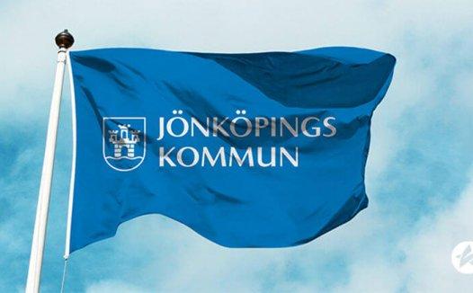 瑞典城市Jnkping(延雪平)更新城市LOGO,使其更适应数字时代