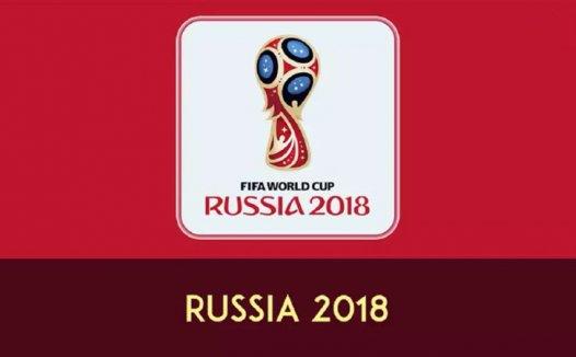 【LOGO设计欣赏】历届世界杯会徽总览(1978-2018)