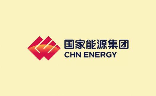 国家能源集团发布全新LOGO 塑造集团良好企业形象