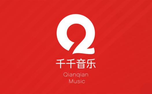 """百度音乐品牌升级 更名""""千千音乐""""并启用新LOGO"""