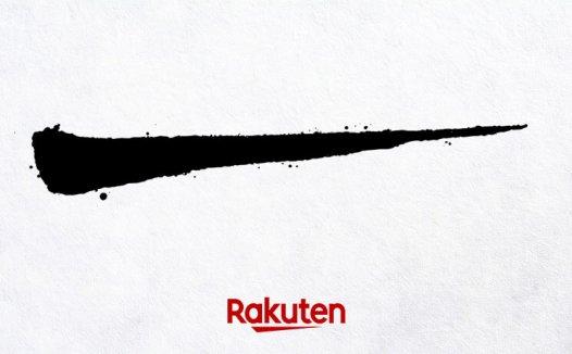 日本乐天(Rakuten)时隔一年再次LOGO升级 品牌形象做出全新改变