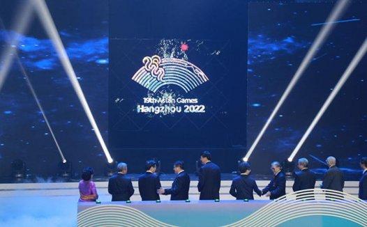 """2022年杭州亚运会会徽发布 LOGO设计作品""""潮涌""""脱颖而出"""