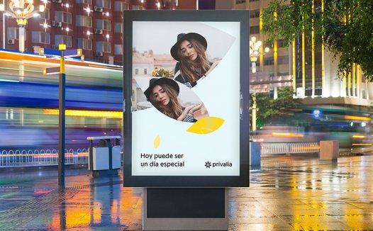 时尚电商Privalia品牌LOGO升级 全新视觉风格保留花瓣