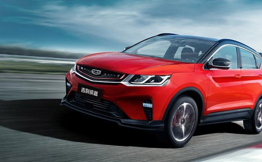 吉利汽车升级品牌LOGO,设计更加扁平更有科技感