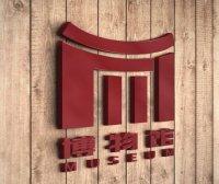"""广州市博物馆统一LOGO正式发布,以""""广州""""为设计基础"""