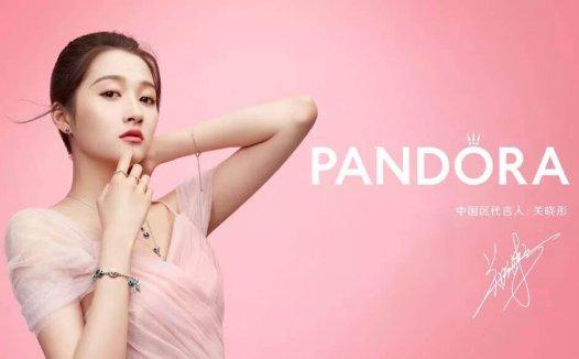 潘多拉Pandora珠宝37年后启用全新LOGO设计 重塑品牌形象