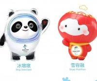 北京冬奥会吉祥物正式亮相!原型来自熊猫和灯笼!