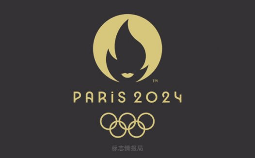 巴黎2024奥运会会徽落选方案公布!要你选的话,你会?