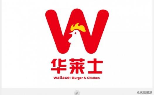 全新超级符号?华与华为华莱士打造新LOGO设计