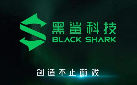 黑鲨手机LOGO含义及标志设计创意理念说明