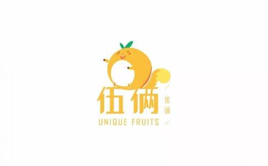 【LOGO设计案例】精品水果店-伍俩果铺