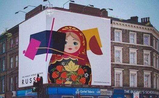 LOGO设计-俄罗斯发布国家旅游形象