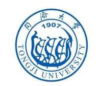 上海同济大学校徽含义来历及LOGO设计理念说明