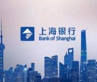 上海银行LOGO设计 菱形标志引领潮流