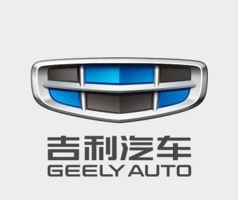 吉利车标含义 吉利汽车新标志LOGO演变历史