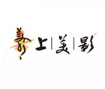 上海美术电影制片厂标志含义及LOGO设计理念