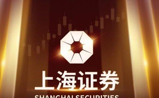 上海证券启用全新标志 解析LOGO含义设计理念