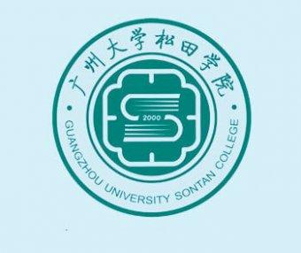 广州大学松田学院校徽含义及LOGO设计理念说明