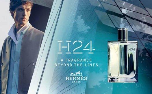 """爱马仕男士香水奢侈品品牌H24更新LOGO设计,看起来就很""""贵"""""""