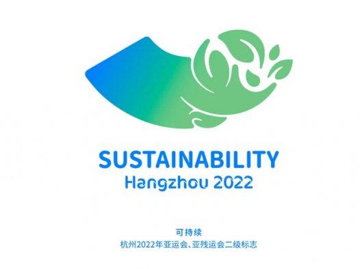 杭州2022年亚运会、亚残运会二级LOGO发布 由中国美术学院设计